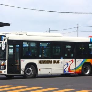 くしろバス│497