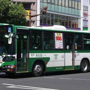 神戸市交通局│439