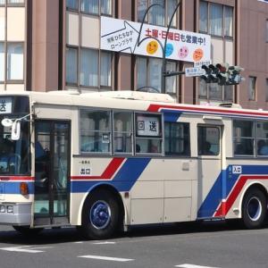 茨城交通│477