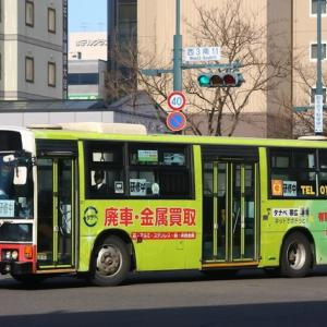 北海道拓殖バス│146