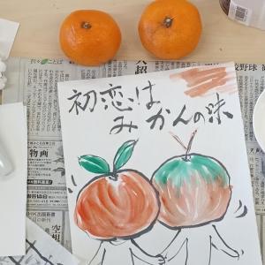 絵手紙 _3 ミカン