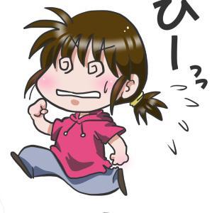 (こっそり)何とか生きてマス(;^ω^)