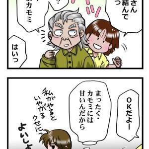 父の髪 ( ̄∇ ̄)