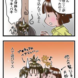 妹・カモミ (・∀・)/