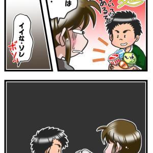 カップ麺に負けたっ(´□`。)