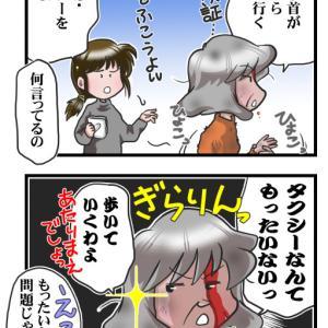 母のケガ((>д<))