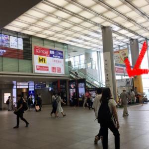 新横浜駅の便利なコインロッカー