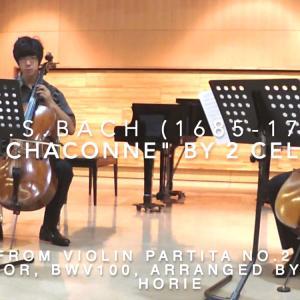 2本のチェロによるバッハの「シャコンヌ」