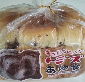 パンにこだわりのない私が珍しくパンを買う。