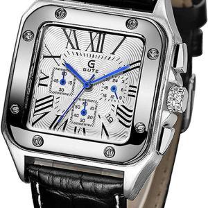 『安い時計』でストレス解消!?