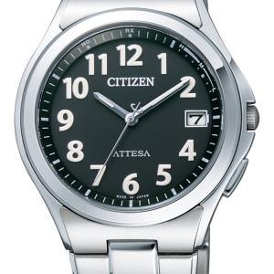 他人さまの腕時計が気になってしょうがないSAGA