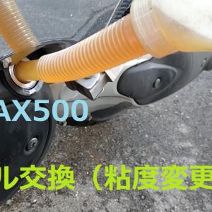 【動画】T-MAX:オイル交換(10W-40 → 15W-50)