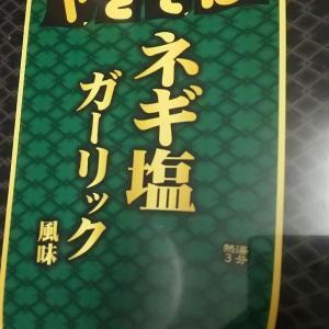 ペヤングと サクレ超レモン!8倍!