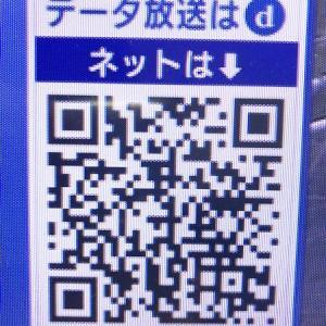 台風19号接近・上陸が怖い。。。!NHKニュース防災アプリは役に立ちますよ!