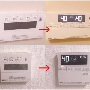 【リフォーム/洗濯機編】選んだのはどっち?パナソニックNA-VX900Aと日立BD-SX11
