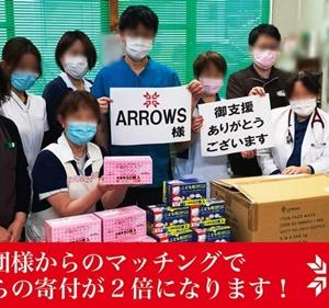 Yahoo!募金 【寄付が2倍】新型コロナウイルス感染拡大に対する緊急支援活動