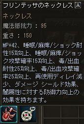 怒涛の3連休
