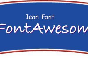 アイコンフォント FontAwesomeのコード取得方法