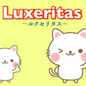 Luxeritasで画像を画像をクリックして拡大表示(ポップアップ)させる方法