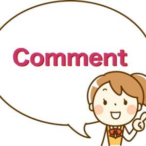 コメント投稿者に返信があったことを通知するプラグイン
