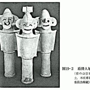 笑う盾持人埴輪