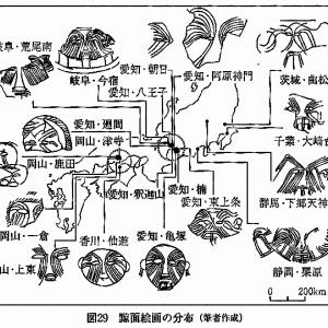 黥面(ゲイメン 顔のイレズミ)の歴史