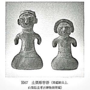 土偶形容器の男女