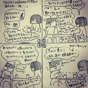 8日目〜②話合い(??)の場…