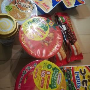 9月の頂き物・ポン活・日本ブログ村のルーレットで・Yahoo!ズバトク★