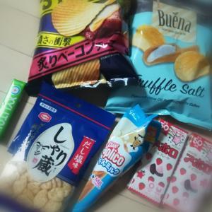 10月の頂き物・ポン活・セブンでパン無料・セブンイレブンアプリ★