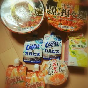 1月の頂き物・ポン活・DAISOでゲット・LINEクーポン★
