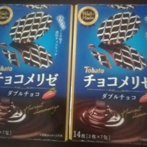 チョコメリゼが!博多通りもんんまんま★