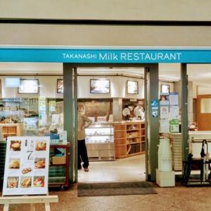 誕生日にタカナシ・ミルクレストランへ!