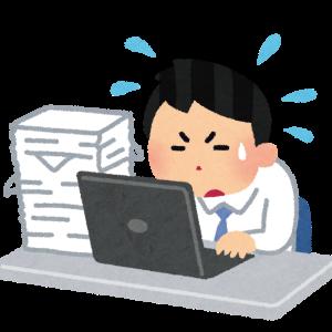 忙しくてもブログを書くべきか