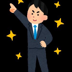 セミリタイアとおしゃれ【必要?ださくなる?】