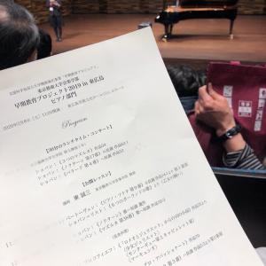 藝大早期プロジェクト in 東広島