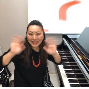 プレピアノ オンライン動画~呉市(広)廿日市市(桜尾)ピアノ教室~