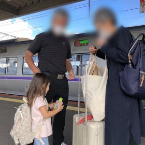 3歳児との2人旅。最終日
