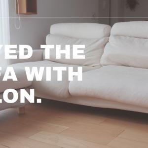 DYLON(ダイロン)プレミアムダイで無印のソファカバーを染めてみました。