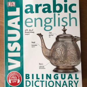 アラビア語…