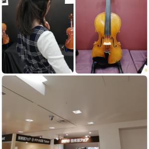 初めてのバイオリン探し