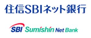 口座開設必須!住信SBIネット銀行をメインバンクに選択すべき3つの理由とは?