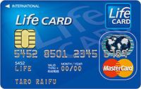 今だけ限定!ふるさと納税に必須のライフカード作成で6100円分の高額キャッシュバックをゲット!