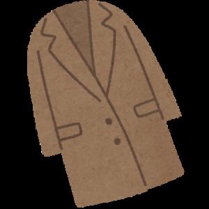 コートが欲しい