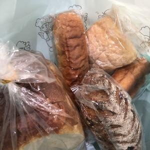 難波高島屋コム・シノワのパン