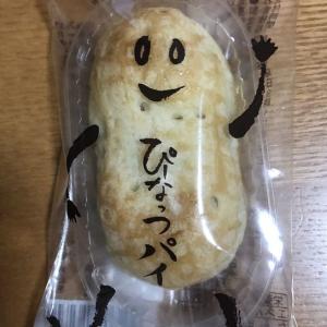 パイ銘菓3種