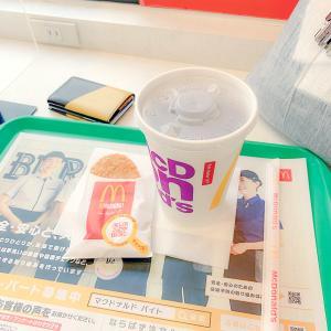 【オッサンの糖質制限】4月20日(火曜日)
