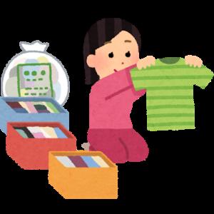 ネットでの母の洋服の買い物方法