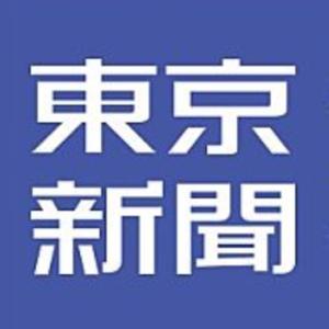 【東京新聞杯2019予想】勝ち続ける人とそうでない人の差