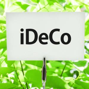 【iDeCo運用レポート】2021年8月度(開始53ヶ月)【実額公開】